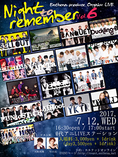 Night to remember vol.6